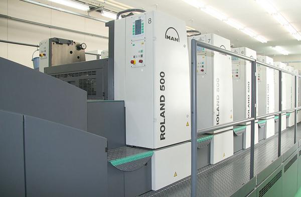 罗兰五色印刷机