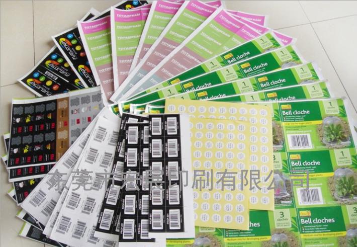 UL标签印刷,UL标签印刷,UL贴纸印刷