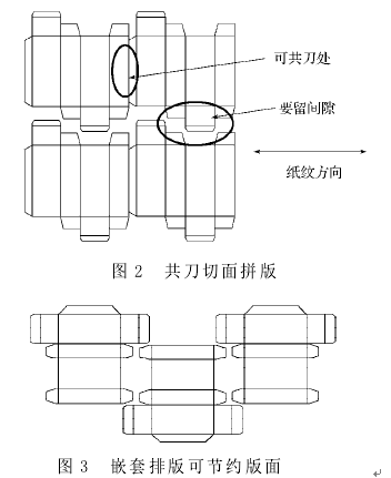 o9ba印刷板电路图
